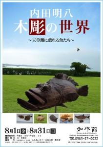 poster_web3